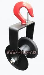 Кабельный ролик подвесной РВ 2000К